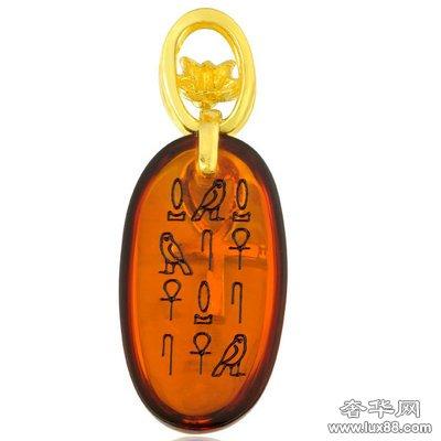 周大福黄金首饰图片:埃及系列光沙琥珀足金吊坠