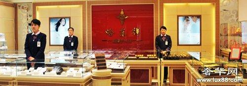 是1949年经中国人民银行哈尔滨银行批准成立的黑龙江