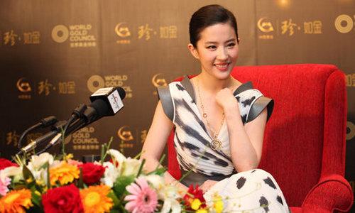 刘亦菲代言中国黄金[珍如金]首饰品牌