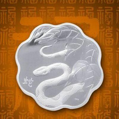 常州金店加拿大2013蛇年生肖币