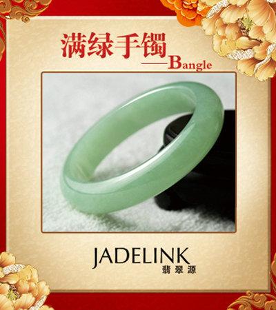 JADELINK·翡翠源 灵性翡翠献礼新年