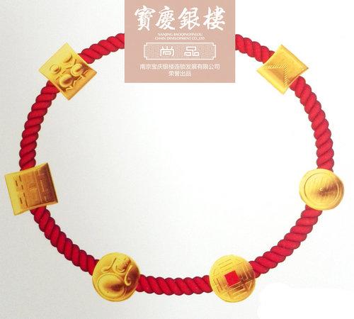 """宝庆连锁""""百�执�情""""千足金系列精品!"""