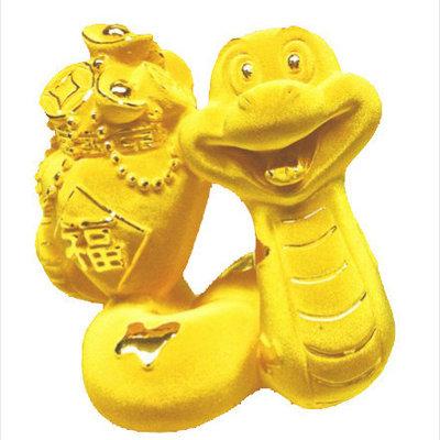 爱心金店癸巳年金蛇系列
