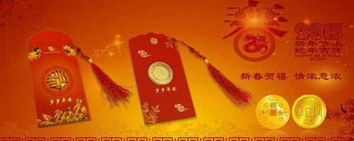 金利福珠宝推出蛇年贺岁千足金币