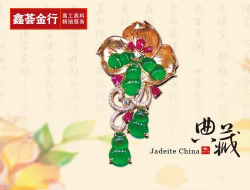 """鑫荟金行2013""""花开系列""""翡翠新品"""